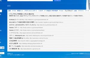 Webclip01
