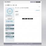 softbank004