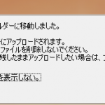 スクリーンショット 2015-05-02 11.18.22(2)
