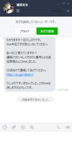 スクリーンショット 2015-11-23 11.32.29