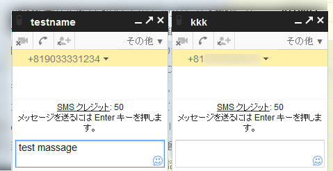 Gmail-SMS04