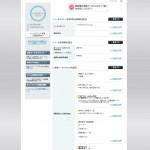 softbank001