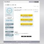 softbank002