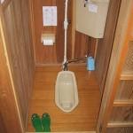 japanese-squat-toilet1